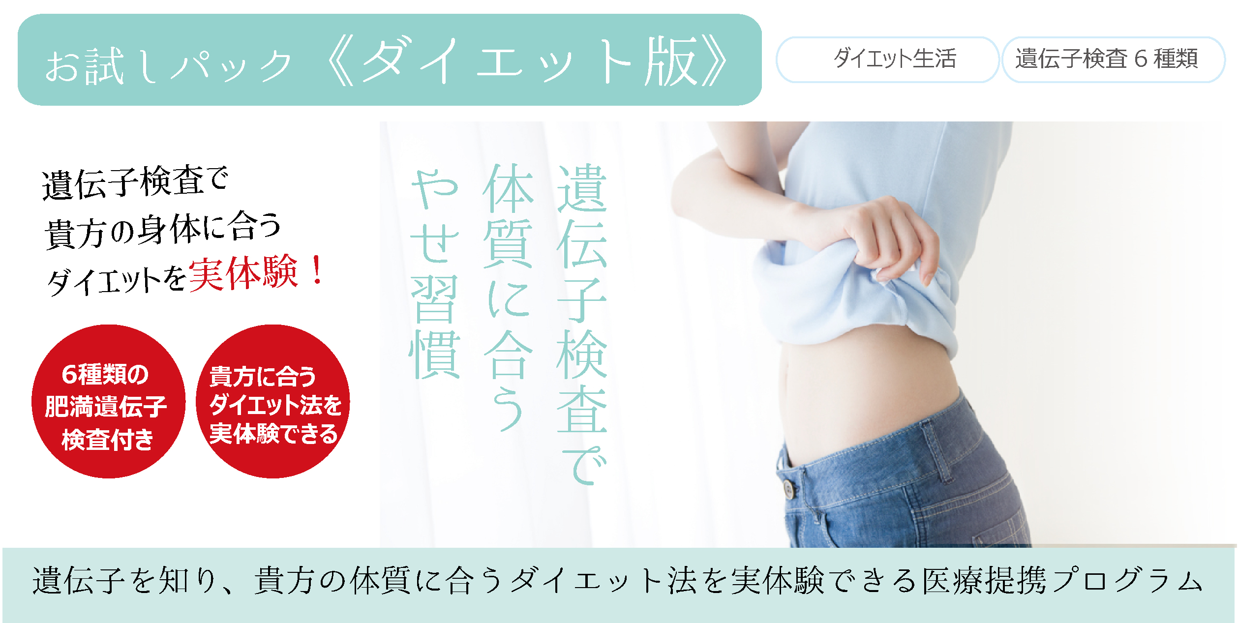 """""""PC用の画像""""/"""